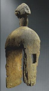 Masque heaume Mumuye cm 95 coll privata